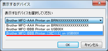 BROTHER HL-5340D CUPS PRINTER DRIVER PC