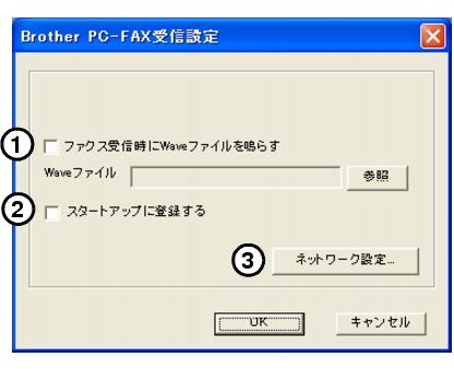 受信 できない fax