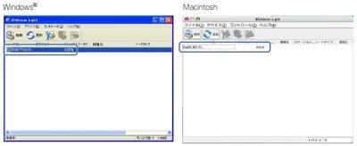 Brother MFC-9460CDN BRAdmin Light 64 Bit